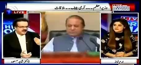 Dr. Shahid Masood Analysis on Nawaz Sharif's Speech & PM And Army Chief Meeting