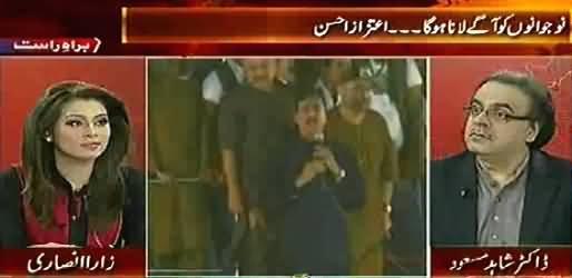 Dr. Shahid Masood Analysis on PPP's Jalsa in Karachi and Bilawal Zardari's Speech