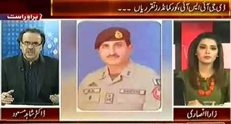 Dr. Shahid Masood Analysis on The Appointment of New DG ISI & Core Commanders