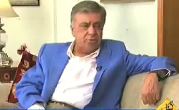 Dr. Shahid Masood And Mubashir Luqman Both Are Not Journalists - Arif Nizami