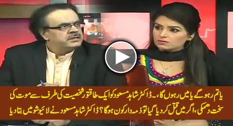 Dr. Shahid Masood Announces Dying Declaration in Live Show After Receiving Serious Life Threats