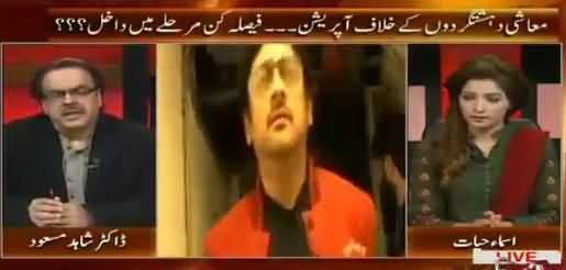 Dr Shahid Masood Bashing Adnan Sami for Getting Indian Citizenship on Pakistan Bashing