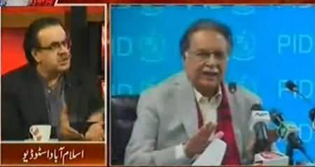 Dr. Shahid Masood Bashing Pervez Rasheed on His Press Conference Regarding Jahangir Tareen's Plane
