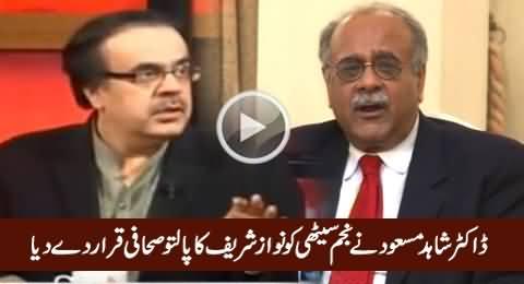 Dr. Shahid Masood Calls Najam Sethi