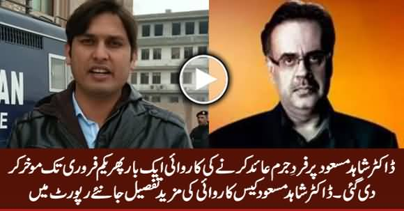 Dr. Shahid Masood Case: Indictment Process Delayed Till 1st Feb - Detailed Report