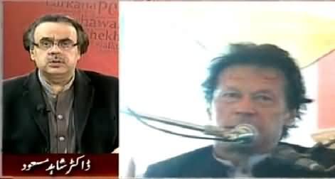 Dr. Shahid Masood Criticizing Imran Khan on Stopping to Chant Go Nawaz Go