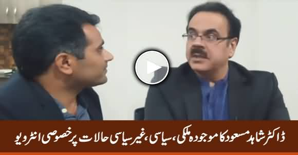 Dr. Shahid Masood Exclusive Interview on Current Political, National, International Issue