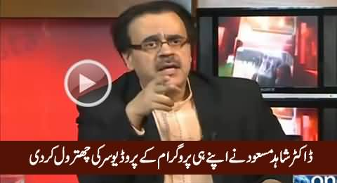 Dr. Shahid Masood Gets Angry on His Own Program's Producer During Live Show