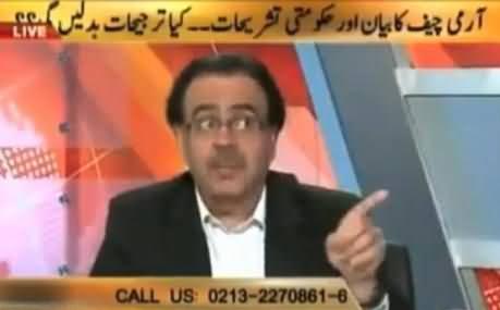 Dr. Shahid Masood Hinting towards Upcoming Martial Law in Pakistan