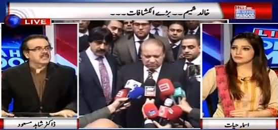 Dr. Shahid Masood Making Fun of Nawaz Sharif's Recent Speech And Welding Stunt
