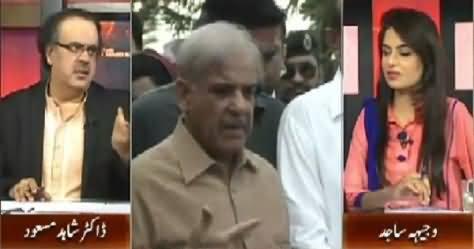 Dr. Shahid Masood Making Fun of Shahbaz Sharif For Singing Main Nahi Manta