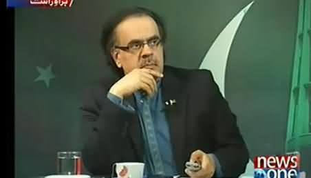 Dr. Shahid Masood Praising the Strength and Stamina of PTI Workers At Red Zone