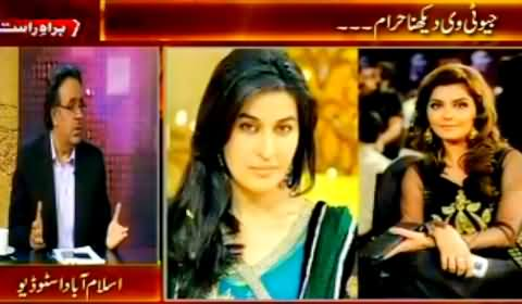 Dr. Shahid Masood Reaction After Watching Geo's Blasphemous Morning Show