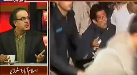 Dr.Shahid Masood Reply To PPP's Criticism on PTI Management in Multan Jalsa