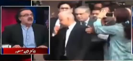 Dr. Shahid Masood Revealed How Accountability Court Treated Ishaq Dar