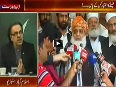 Dr. Shahid Masood Revealing Why All the Parliamentarians Are Supporting Nawaz Sharif