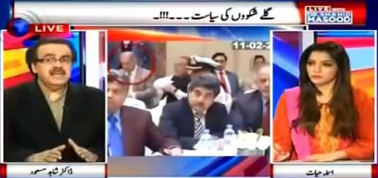 Dr. Shahid Masood Reveals The Extreme of PMLN & PPP Mukmuka