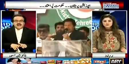 Dr. Shahid Masood Reveals The Story Behind Yesterday's Incident with Imran Khan