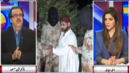 Dr. Shahid Masood Reveals What Kind of Media Names Uzair Baloch Has Confessed