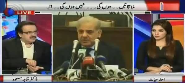 Dr. Shahid Masood Reveals What Shahbaz Sharif's Wife Said During Dharnas