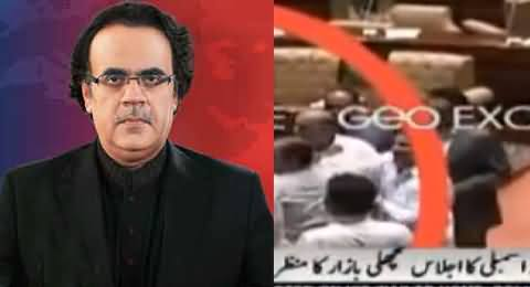 Dr. Shahid Masood's Analysis on Fight in Sindh Assembly