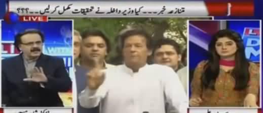 Dr. Shahid Masood's Analysis on Imran Khan's Lock-down Strategy