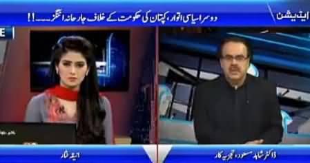 Dr Shahid Masood's Detailed Analysis on Imran Khan's Jalsa & Speech