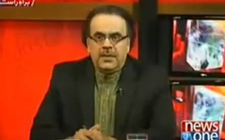 Dr. Shahid Masood's Reply to Najam Sethi After Receiving His Notice On 35 Punctures Issue