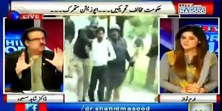 Dr. Shahid Masood's Reply To PMLN on Filing Reference Against Imran Khan