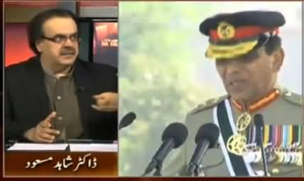 Dr. Shahid Masood's Warning to Those Who Are Trying to Run Away From Pakistan