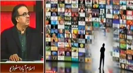 Dr. Shahid Masood Sharing Information About Electronic, Print and Social Media of Pakistan