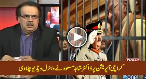 Dr. Shahid Masood Shows A Video About Karachi Operation That Has Gone Viral on Social Media
