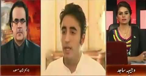 Dr. Shahid Masood Taunts Bilawal Bhutto Zardari Due to His Mute Activities