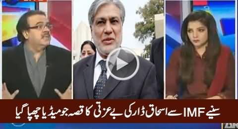Dr. Shahid Masood Telling A Censored Story How IMF Insulted Ishaq Dar
