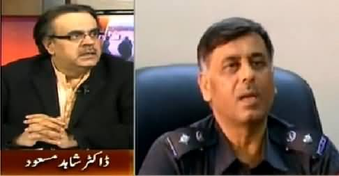 Dr. Shahid Masood Telling the Background of SSP Rao Anwar in Detail