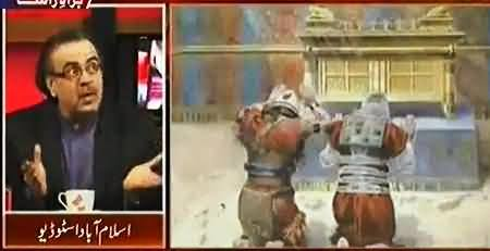 Dr. Shahid Masood Telling the Complete History of Masjid e Aqsa and Current Invasion of Israel