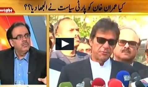 Dr. Shahid Masood Telling the Internal Story of Differences in PTI and Forward Block