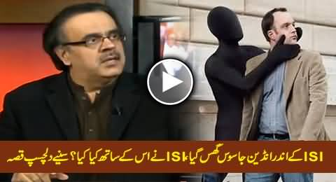 Dr. Shahid Masood Telling What Happened When ISI Detected An Indian Agent Inside ISI