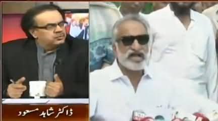 Dr. Shahid Masood Telling What Zulfiqar Mirza Told Him on Telephone Call