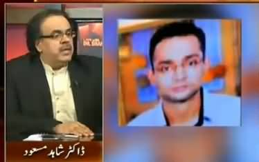 Dr. Shahid Masood Telling Why Scotland Yard Team Is Coming To Pakistan