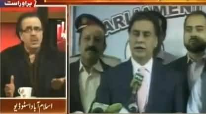 Dr. Shahid Masood Views on Ayaz Sadiq's Decision to Challenge His Vote Audit in Supreme Court