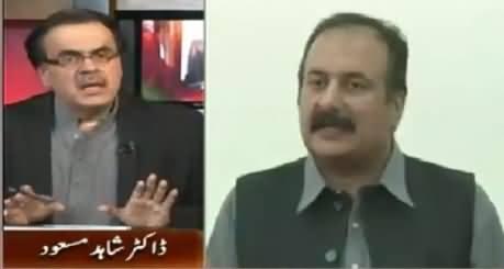 Dr. Shahid Masood Views On Rana Mashood Khan's Leaked CCTV Video