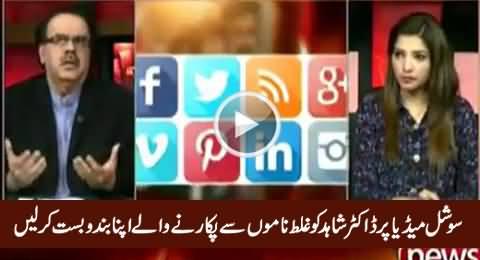 Dr. Shahid Masood Warns People Who Call Him with Bad Names on Social Media