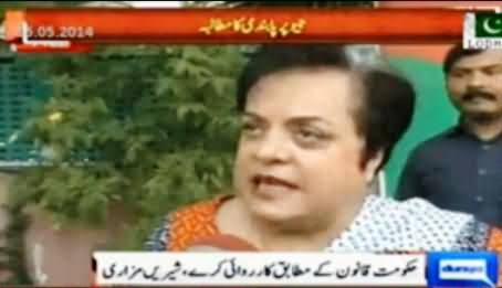 Dr. Shireen Mazari Condemns Geo Tv Blasphemy and Demands Legal Action Against Geo