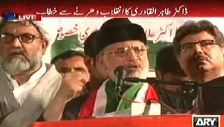 Dr. Tahir uل Qadri Speech at PAT Inqilab March, 7PM - 19th September 2014