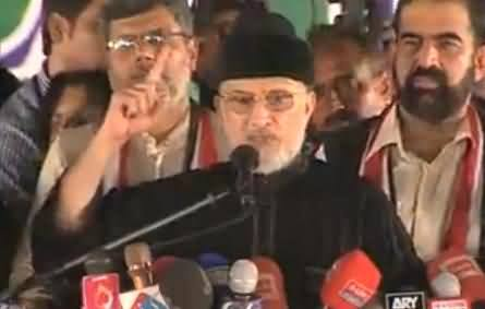 Dr. Tahir ul Qadri Asks People To Give Him Note, Vote and Support For Revolution