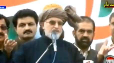 Dr. Tahir ul Qadri Blasting Reply to Those Who Criticize Him on Ending Islamabad Dharna