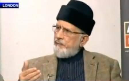 Dr. Tahir ul Qadri Briefly Telling About His Ten Points Agenda