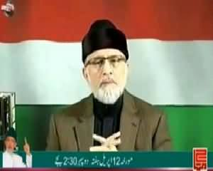 Dr. Tahir ul Qadri Combine Press Conference – 12th April 2014