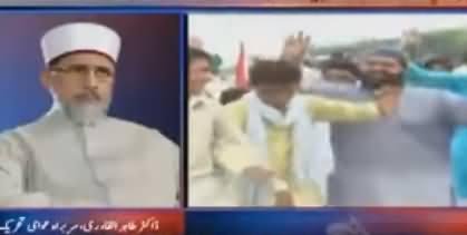 Dr. Tahir ul Qadri Exclusive Talk After Returning To Pakistan